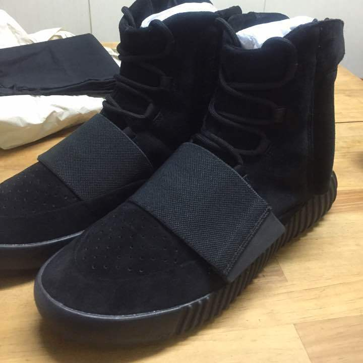 Yeezy boost 750 from japan (5761