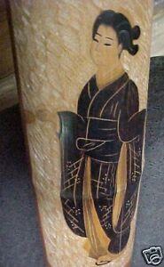 RARE-Sekai-Do-Sekai-Do-Japan-Japanese-Wooden-Art-UNIQUE