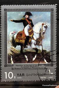 Stamp-New-Napoleon-Bonaparte-Paintings-Yar-88M376