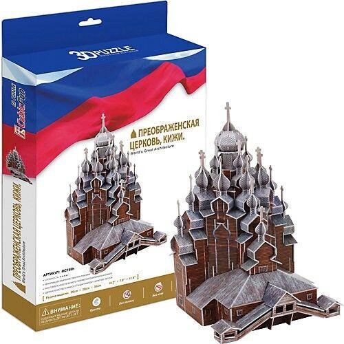 3D Puzzle  CUBICFUN-église de la Transfiguration, Kizhi (Russie) - 126 pièces  acheter des rabais