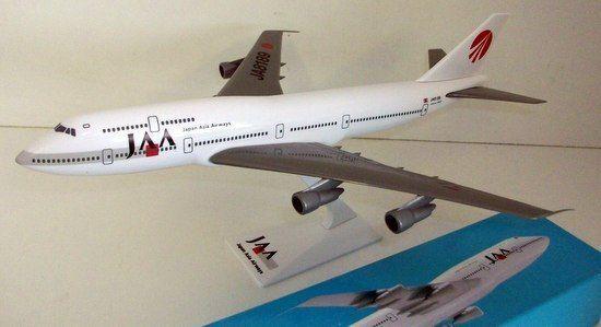 PLASTIC MODEL KIT 27CM - JA43 BOEING 747-300 (LA SUD) - JAA JAPAN ASIA AIRWAYS