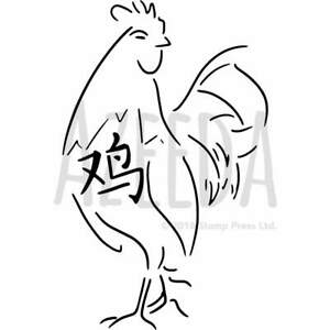 039-Zodiac-Rooster-039-Wall-Stencils-Templates-WS019330