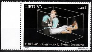 LITHUANIA 2019-12 Modern ART: Theatre. History Pushkin, MNH