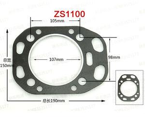 Cylinder-Head-Gasket-For-Changchai-Changfa-ZS1100-Diesel-Engine