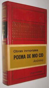POEMA-DEL-MIO-CID-ANONIMO