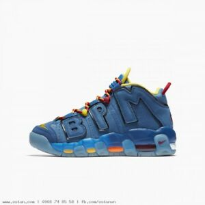 finest selection 9c343 9d86d Image is loading Nike-YOUTH-Air-More-Uptempo-DB-GS-DOERNBECHER-