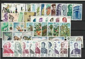 Spain Mint Never Hinged Stamps Ref 23365