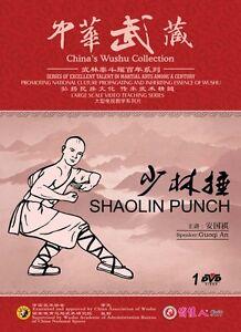 Traditional-martial-arts-Wushu-Collection-Shao-Lin-Kungfu-Shaolin-Punch-DVD