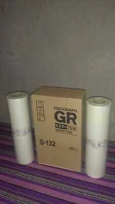 4 Master Rolls Compatible With Riso S-132 For Risograph GR 3710 GR3750 S132 76W