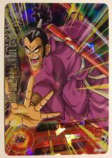 Dragon Ball Heroes JM HJ2-15 SR Ninja Murasaki