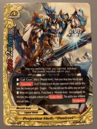 Collectible Card Games Future Card Buddyfight Projection Shell Daniyyel Messiah Arms S Pr 110en Toys Hobbies