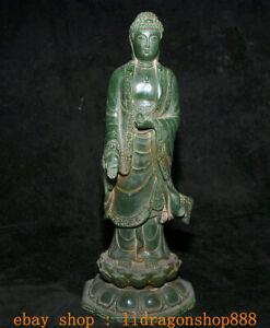 11-2-034-Tibet-Naturel-Vert-Jade-Sculpte-Sakyamuni-Tathagata-Bouddha-Lotus-Statue