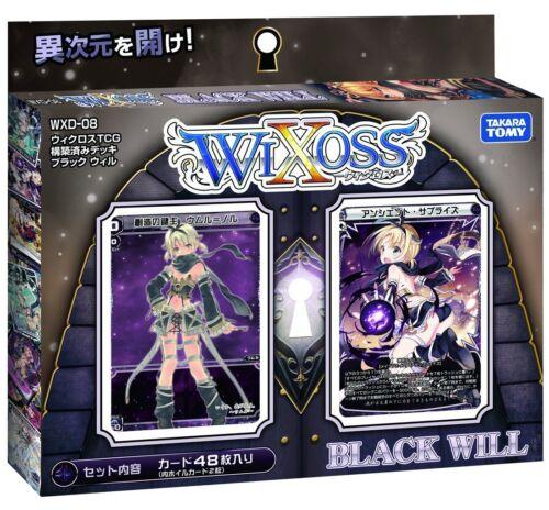 New TAKARA TOMY WXD-08 BLACK WILL WIXOSS TCG Card DECK Japan