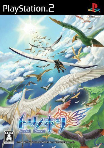 Used PS2 Tori no Hoshi: Aerial Planet    SONY PLAYSTATION JAPAN IMPORT