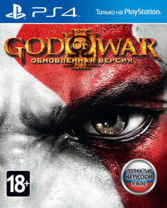 *NEW* God of War III: Remastered (PS4) Eng,Russian,Ger,Por,Ita,Fre,Pol,Spa,Dutch