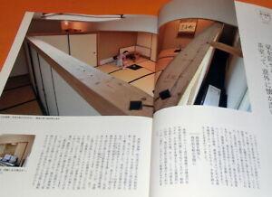 Chashitsu - Japanese style tearoom architecture book,sado,chanoyu,japan #0384