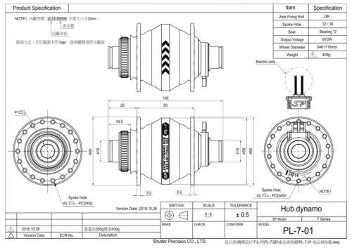 PL-7 QR12 SP Shutter Precision hub dynamo dynohub Centerlock