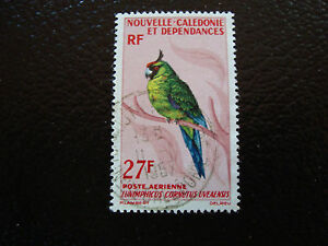 NOUVELLE-CALEDONIE-timbre-yt-aerien-n-88-obl-A4-stamp-new-caledonia