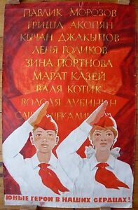 Soviet Russian Original POSTER Young heroes in our hearts Pioneers Ishmametov