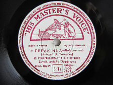 Rare GREEK 78rpm Record: VASILIS TSITSANIS Pare me Maro pare me - HMV