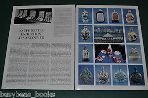 1978-magazine-article-about-Chinese-SNUFF-BOTTLE-Exhibition-Vancouver-photos
