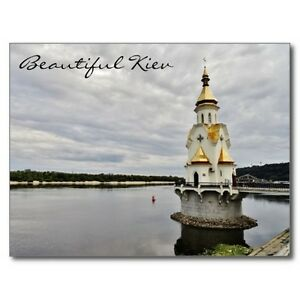 "*Postcard-""St. Nicholas Church"" ...on water in Beautiful Kiev, Ukraine (B495)"