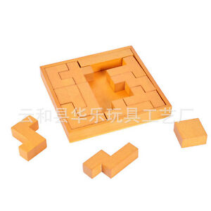 Very-Fun-13-Monks-Turbo-Master-Pentominoes-solid-wood-brain-teaser-puzzle-game