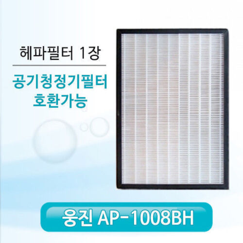 2pcs Compatible Replace Hepa Filter For COWAY Air Purififer AP-1008BH//CH//DH/_Ic