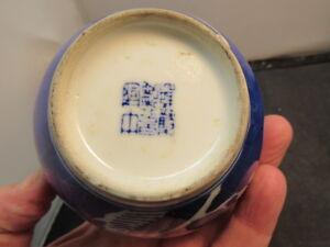 vintage chinese porcelain vase mark