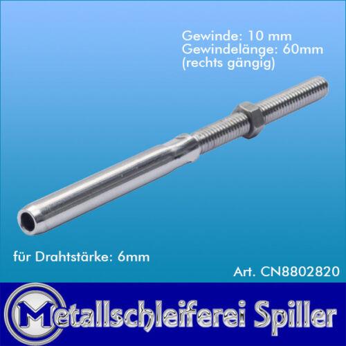 Kontermutter Adapter Drahtseil Edelstahl  V4 Quetschhülse mit Außengewinde inkl