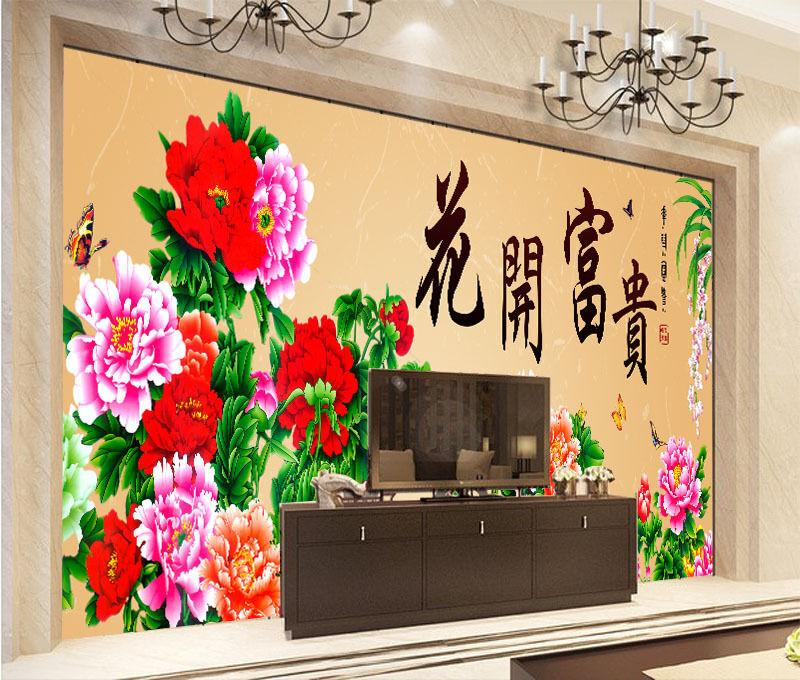 3D Peony Wealthy Figure Paper Wall Print Wall Decal Wall Deco Indoor Murals