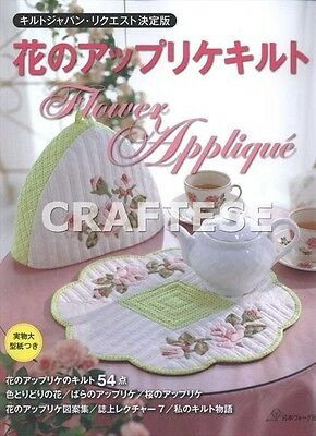 Best of Flower Applique Japanese Patchwork Gift Craft Fabric Rose Pattern Book