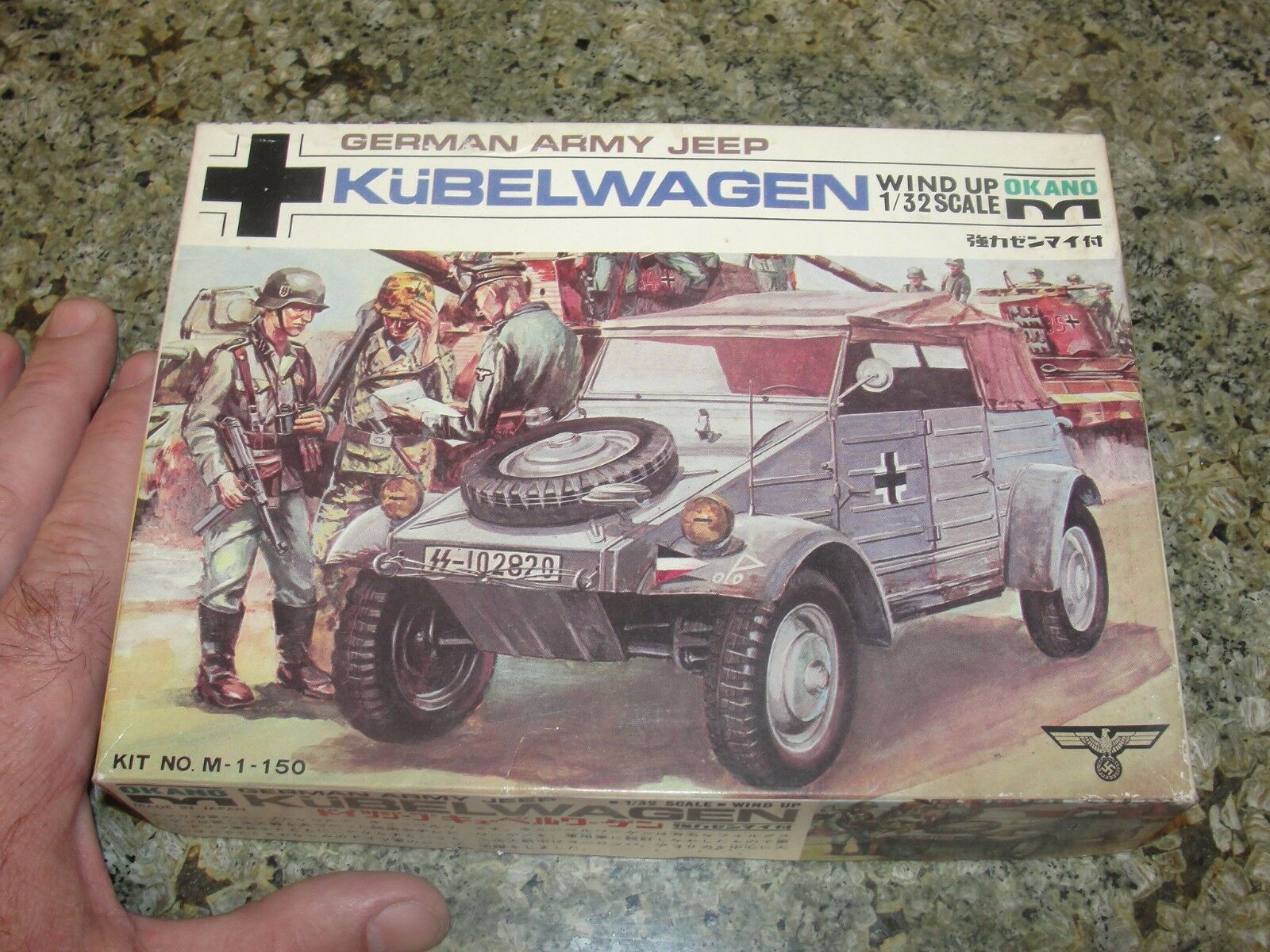 RARE Kubelwagen German Army Jeep modèle 1 32 Japon Okano échelle Jouet W BOX guerre mondiale deux