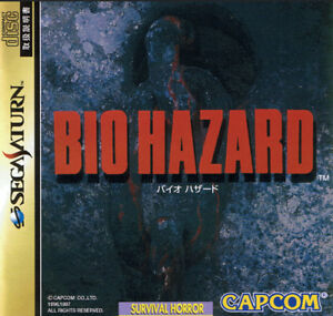 USED-Capcom-biohazard-SEGA-SATURN-JAPANESE-IMPORT