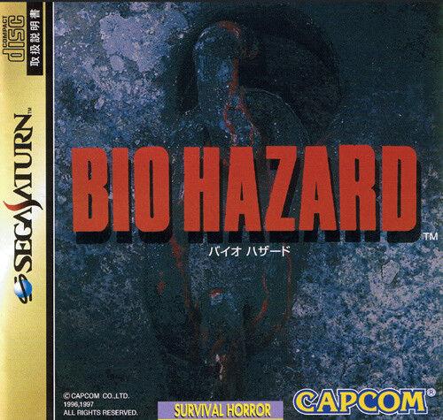 USED Capcom biohazard SEGA SATURN JAPANESE IMPORT