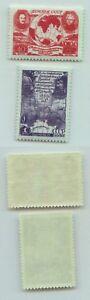 La-Russie-URSS-1950-SC-1508-1509-Z-1476-1477-neuf-sans-charniere-d8876