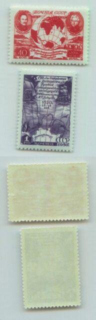 Russia USSR 1950 SC 1508-1509 Z 1476-1477 MNH . d8876