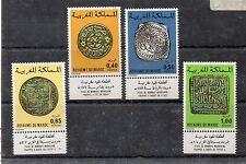 Marruecos Monedas sobre sello serie del año 1976 (DC-722)