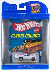 Hot Wheels 30 Years Commemorative 1978 Flying Colors '57 T-Bird NIB 1998
