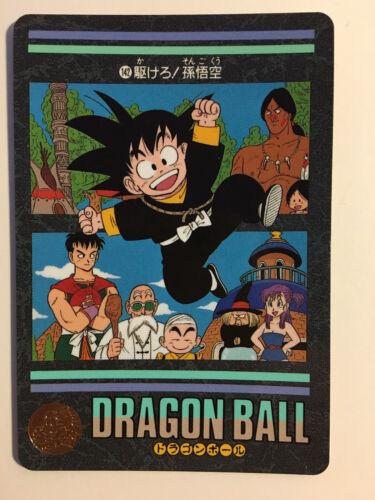 Dragon Ball Visual Adventure 142