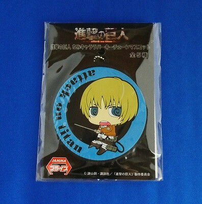 Rubber Key Chain - Attack on Titan - Levi Eren Armin etc - SEGA Limited