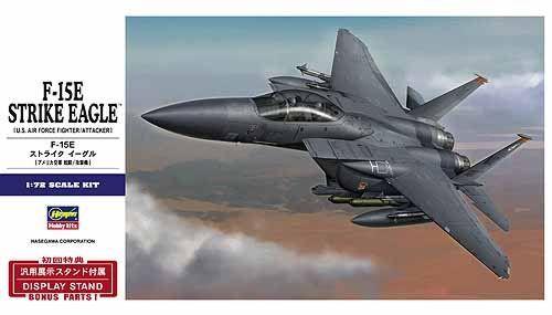 Hasegawa 1 72 Mcdonnell F-15E Strike Eagle  E39