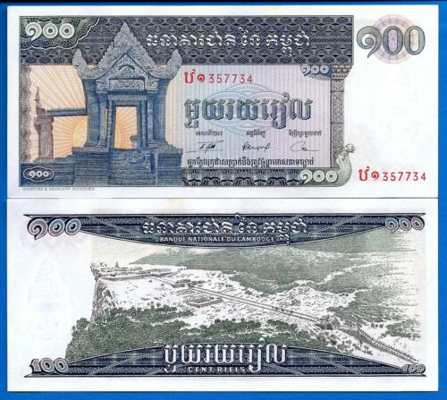 Cambodia P-12 100 Riel Year 1963-1972 Uncirculated Banknote Asia