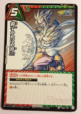 Entusiasta Dragon Ball Miracle Battle Carddass Promo Js01-18