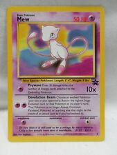 Pokemon Mew Promo Card #8 New