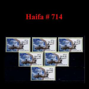 ISRAEL-2020-STAMP-IDF-HELICOPTER-CHOPPER-6-ATM-MACHINE-714-HAIFA-LABELS