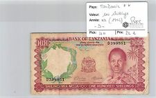 BILLET TANZANIE - 100 SHILLINGS - ND(1966) - D -  RARE **