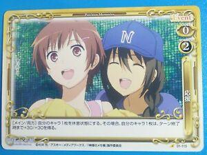Precious Memories Japanese Anime Card NEET Detective 01-115 Ayaka & Charunee
