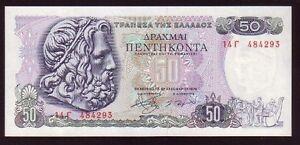 Grecia-Greece-50-dracme-1978-FDS-UNC-pick-199-lotto-2546