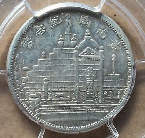 China-Fukien-20-cents-Silver-034-Canton-Martyrs-034-PCGS-AU-53